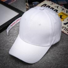 Cappellino da baseball per le donne o gli uomini, Cappello per sport all'aria aperta
